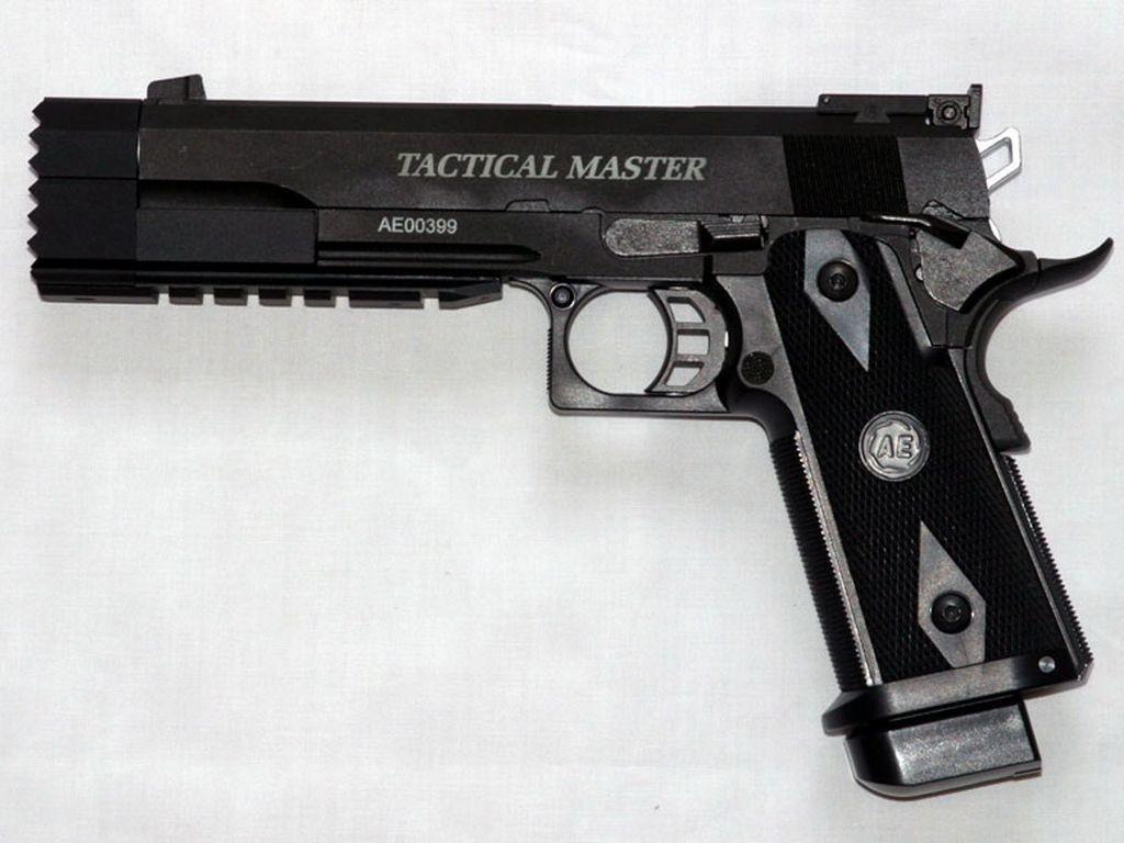 Галерея оружия