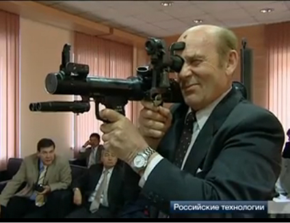 Стрелковое оружие 21 века