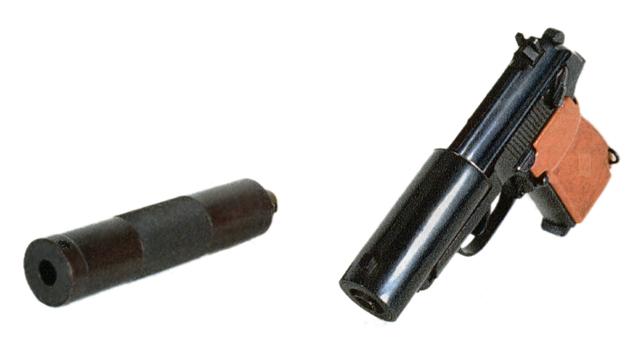 конструкция глушителя для оружия