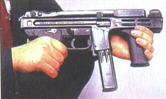 пистолеты_пулеметы23.jpg