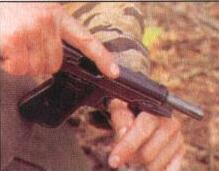 пистолеты и револьверы16.jpg