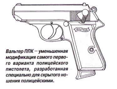 пистолеты и револьверы17.jpg