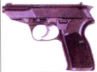 пистолеты и револьверы18.jpg