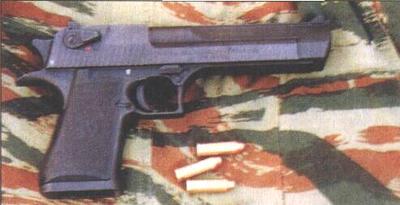 пистолеты и револьверы23.jpg
