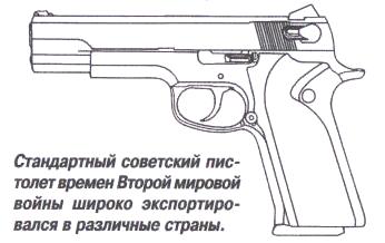 пистолеты и револьверы31.jpg