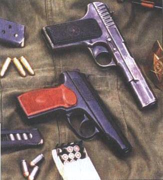пистолеты и револьверы34.jpg