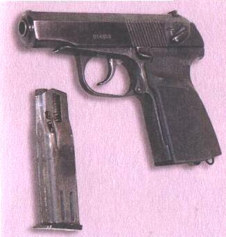 пистолеты и револьверы36.jpg
