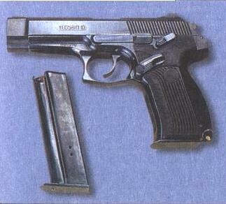 пистолеты и револьверы37.jpg