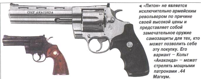 пистолеты и револьверы41.jpg