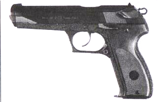 пистолеты и револьверы6.jpg