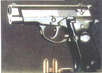 пистолеты и револьверы7.jpg