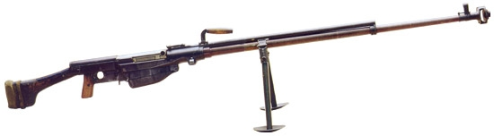 ПТРС - 41